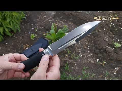 """Нож """"Скорпион"""" от АиР! Компания Стальная Воля представляет обзор на нож Скорпион"""