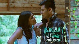 Ekkadiki Pothavu Chinnavada Telugu Movie Parts 3/12 | Nikhil, Hebah Patel, Avika Gor