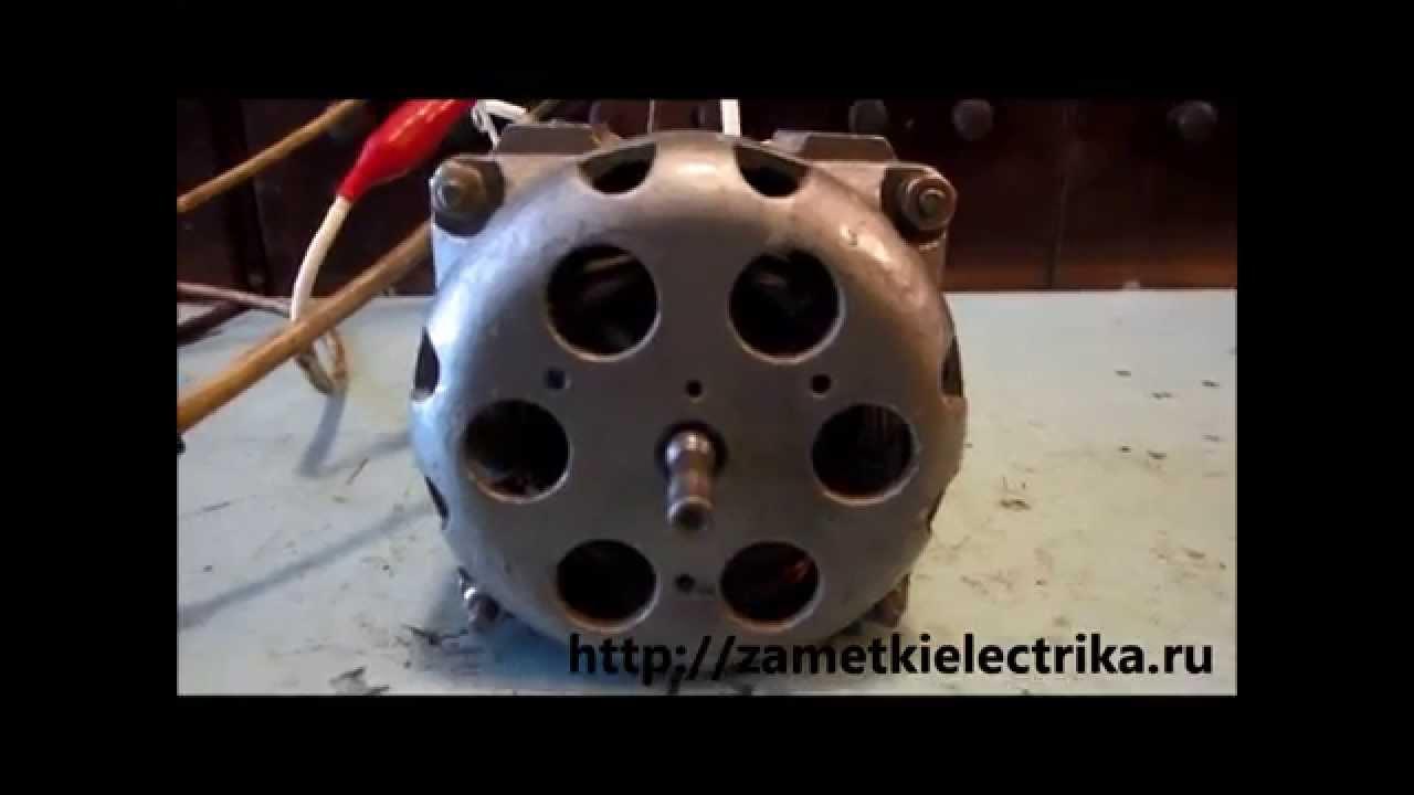 эл.схема подключения эл.двигателя с конденсаторами