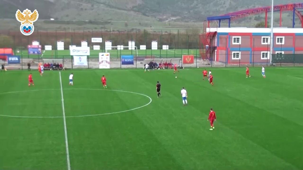 Россия – Черногория – 3:0 (U-16). Обзор матча | РФС ТВ