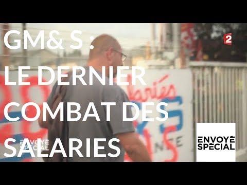 Envoyé spécial. GM&S le dernier combat des salariés - 21 sept. 2017 (France 2)