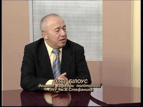 Актуальне інтерв'ю. Про оголошення підозри Януковичеві.