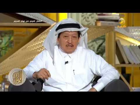 د. عثمان الصيني: اللغويون الأوائل جمعوا لهجات القبائل واستخدموا بعضها في وضع قواعد النحو