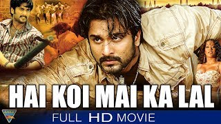 Hai Koi Mai Ka Laal Hindi Dubbed Full Movie || Rishi, Samrat, Gopika || Eagle Hindi Movies