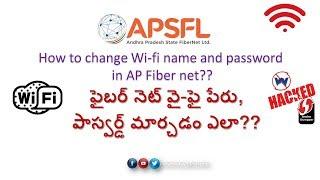 Comment changer WiFi nom et le mot de passe et de conseils en AP Fibernet