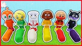 アンパンマン アニメ おもちゃ 粘土 パチッと変身アンパンマンとねんどあそび♪ 体がねんどになっちゃた?! Anpanman Toy PlayDoh Clay