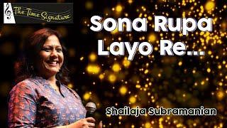 Sona Rupa of 'Joshila' by Shailaja@ 'PANCHAM' show on 13th April 2016