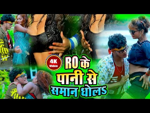 ro-ke-pani-se-saman-dhola---superhit-new-bhojpuri-video-song-2019---bullet-raja