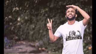 ANDIT  OKBAY - MAEEDO {ማእዶ }--NEW  ERITREAN  MUSIC  2018-[OFFICIAL MUSIC ]