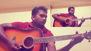 Saaluthillave | Guitar Cover | Kotigobba 2 | Courtesy : Arjun (Guitar Guruji)