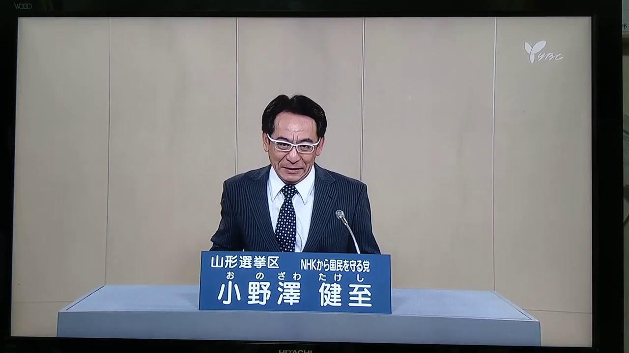から 党 守る nhk 尾崎 国民 を 【数学】NHKから国民を守る党からNHKを守る党からNHKから国民を守る党を守る党