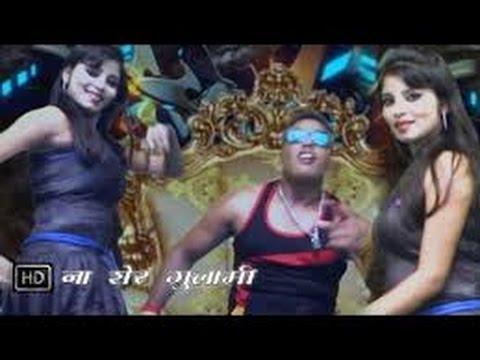 full hd new haryanvi best latest hits most full hd new haryanvi best latest hits most popular haryana video song altavistaventures Gallery
