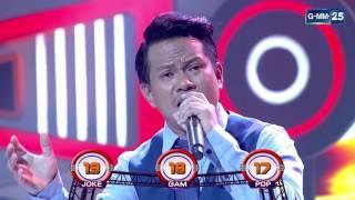 Stage Fighter 2017 : จิมมี่ - ถ่านไฟเก่า [180517]