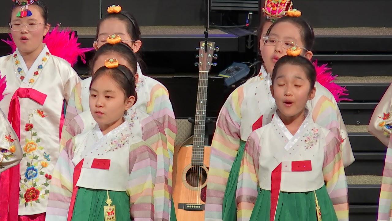 Korean Children's Choir - April 15 , 2018 - YouTubeKorean Toddler Youtube