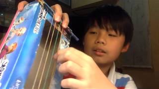 How to make Tissue Box Guitar