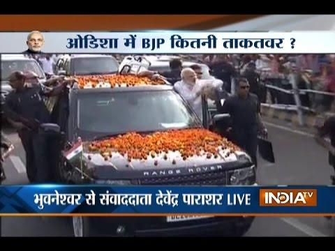 BJP National Executive Meet: Watch PM Modi's Roadshow in Bhubaneswar