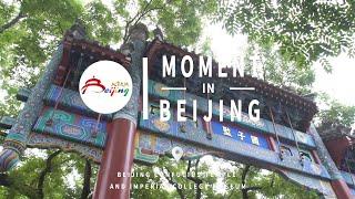 Moment in Beijing—Confucius Temple