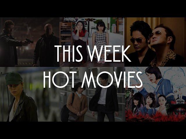 今週のHOT MOVIES 2016.6.24-25