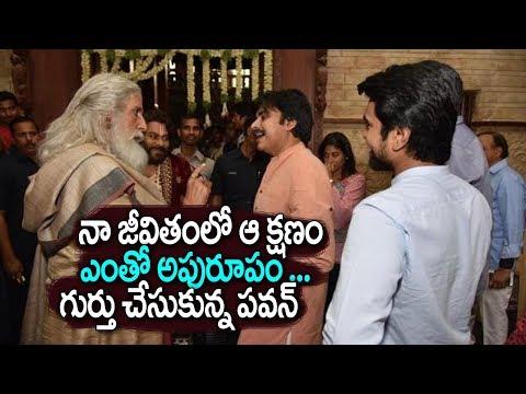 Pawan Kalyan Says Meeting Amitabh Bachchan Most Cherished Moment of Life | #Sye Raa | Filmy Clicks