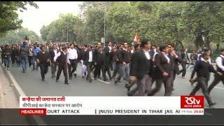 Hindi News Bulletin | हिंदी समाचार बुलेटिन – Feb 19, 2016 (8 pm)