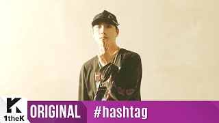 #Hashtag(해시태그): #GUN(샵건)'s Out with the First Debut Single_BEEP (Feat.Crucial Star)