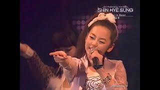"""원더걸스 Wonder Girls """"Tell Me (텔미)"""" Shin HyeSung First Tour In …"""