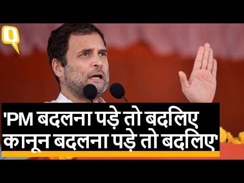 Delhi Kisan Rally: PM Modi पर बरसे Rahul Gandhi | Quint Hindi