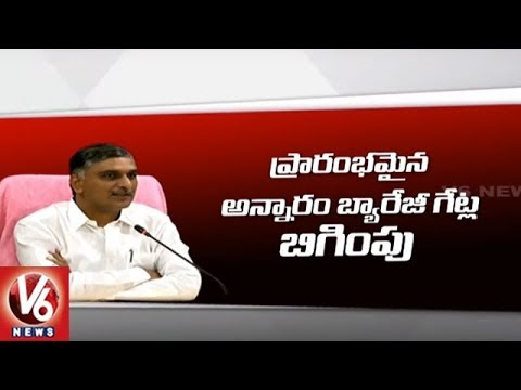 Minister Harish Rao Holds Review Meet After Inspection Of Kaleshwaram Project Works | V6 News