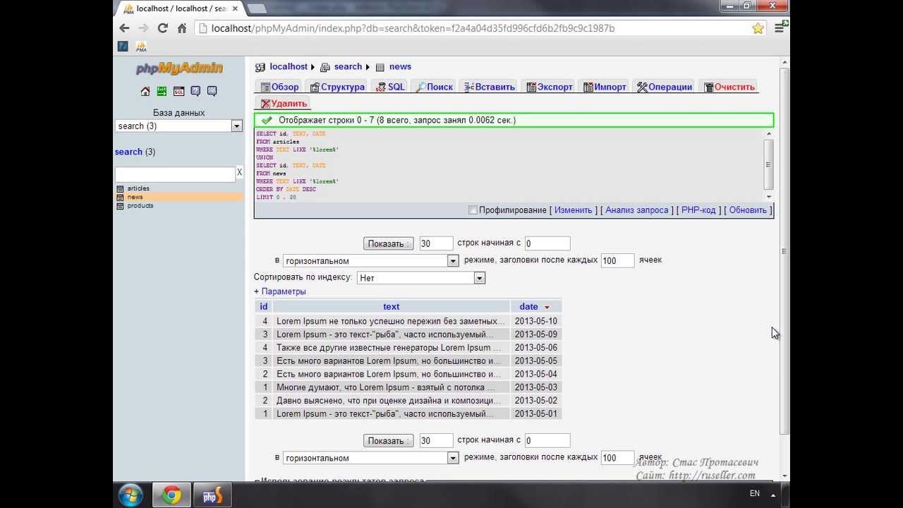Прокси ipv4 для брут яндекс