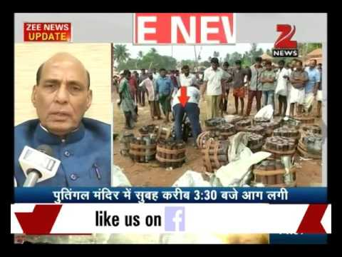 Kollam Fire : Union home minister assures for full assistance