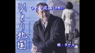 MUROカラオケレッスンはこちらへhttps://www.youtube.com/watch?v=Hne8u...