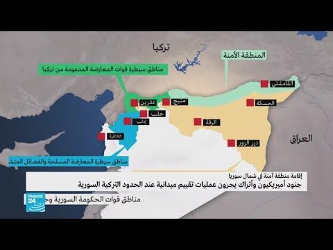 بدء عمليات تقييم ميدانية أمريكية تركية لإقامة منطقة آمنة عند الحدود الشمالية السورية  - نشر قبل 3 ساعة
