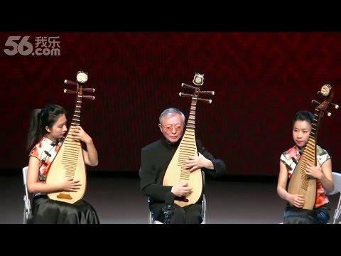 十面埋伏 - 刘德海师生 Ambush from Ten Sides - Liu Dehai & Students (Pipas)