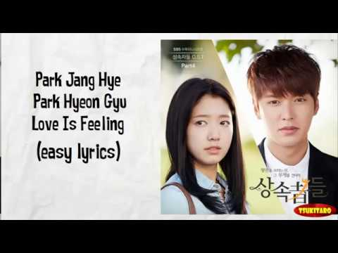 Park Jang Hye & Park Hyeon Gyu - Love Is Feeling Lyrics (easy lyrics)