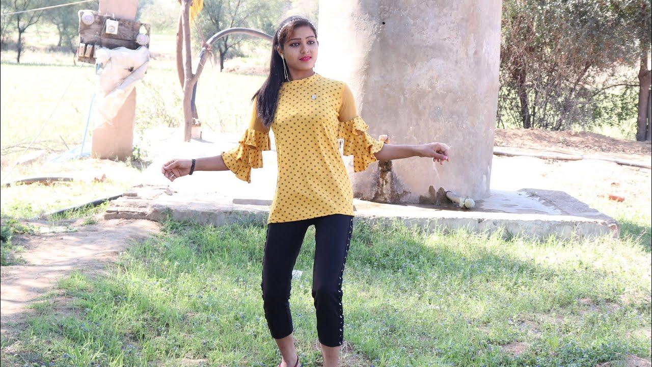 इस गाँव की लड़की ने किया ट्यूबेल पर शानदार डांस | Ghar Aaja mere yar akeli me | Ajeet Katara Rasiya