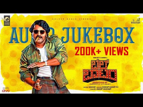 Play Bell Bottom - Official Jukebox | Rishab Shetty | Hariprriya | Jayatheertha | Ajaneesh Loknath