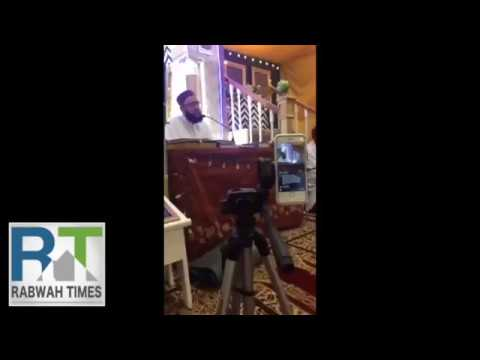 U.S. Mosque Gulzar e Medina in Maryland celebrates Pakistani killer