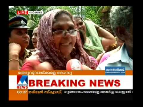 സന്ധ്യാ വാർത്ത | 6 PM News Bulletin | News Anchor Ayyappa Das | Oct 27 2016   | Manorama News