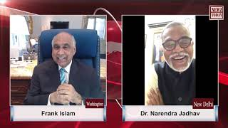 Tonight with Frank Islam: Discussion with Narendra Jadhav