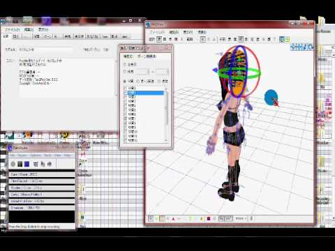 how to use pmd editor