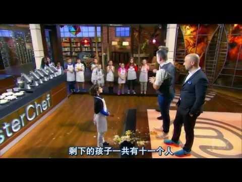 小小廚神 MasterChef Junior S03E02 中文字幕