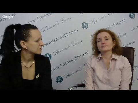 Елена Артемова в прямом эфире
