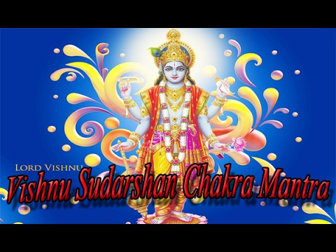 Mantra For Protection    Vishnu Sudarshan Chakra Mantra