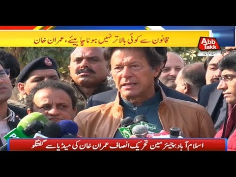 PTI Chairman Imran Khan Talks To Media In Islamabad - 15th February 2018