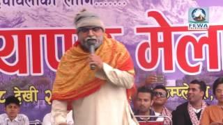 पुर्खे बाले पोखरेलीलाई मर्ने गरि हँसाए || Purkhe Ba At Pokhara || Live Comedy