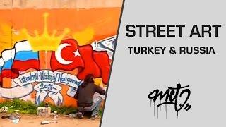 Turkey & Russia (KOAC - TFB - DRY & RUTS) | Istanbul 2011