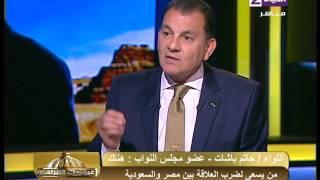 «برلماني»: «مبارك» تعرض لضغوط لعدم إنشاء الجسر البري.. (فيديو)