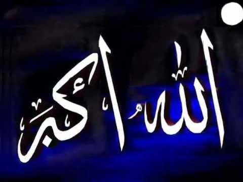 Maher Zain - Tuntunku Kepadamu