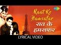 Raat Ke Hamsafar with lyric | रात के हमसफ़र गाने के बोल |An Evening in Paris| Shammi Kapoor, Sharmila