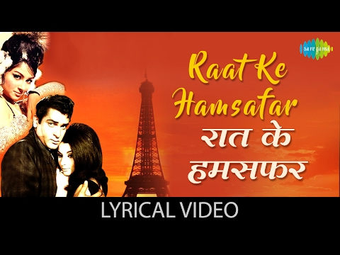 Raat Ke Hamsafar with lyric | रात के हमसफ़र गाने के बोल |An Evening in Paris| Shammi Kapoor, Sharmila